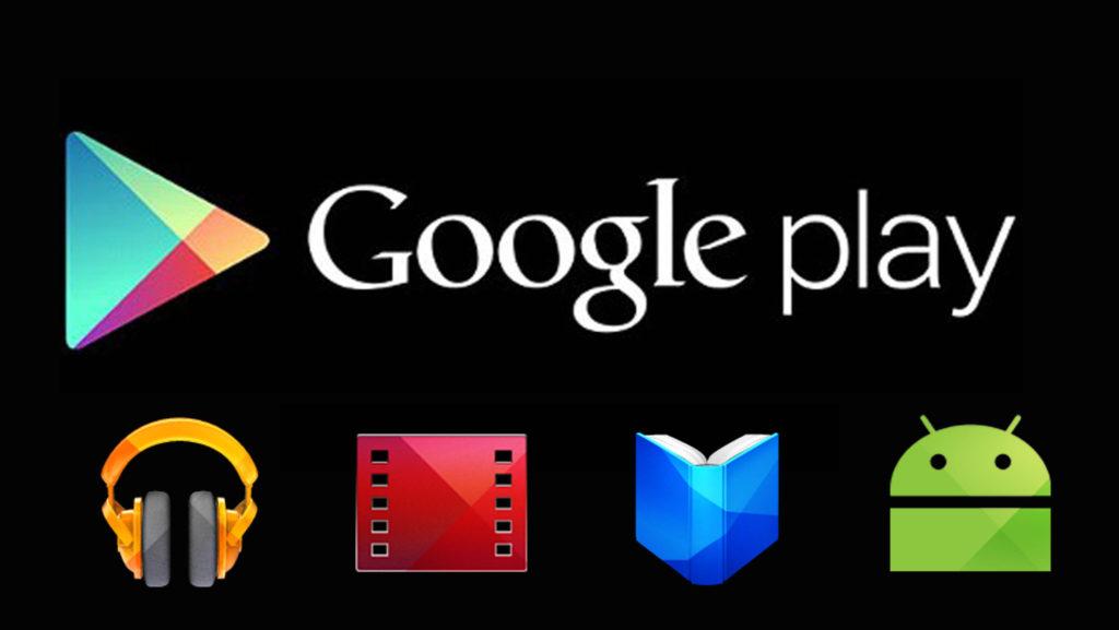 Гугл Плей Маркет для компьюетра