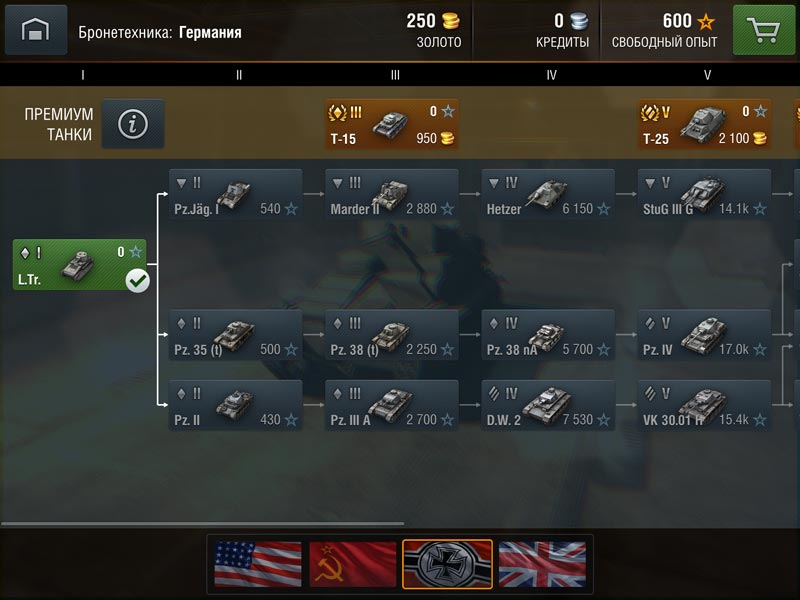 Скачать бесплатно игру world of tanks blitz на компьютер для windows 7