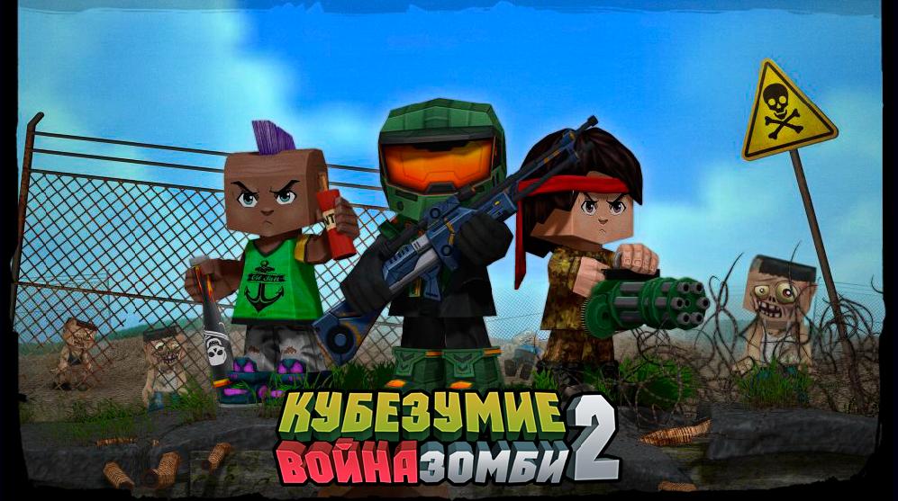 Скачать kbzii 1. 6 для android.