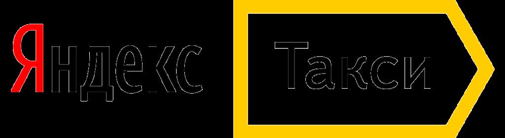 Скачать приложение яндекс такси для пк скачать программы для виртуального тюнинга