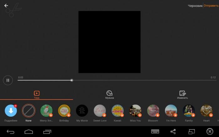Скачать vivavideo на пк и ноутбук виндовс 7, 8, 10 бесплатно.
